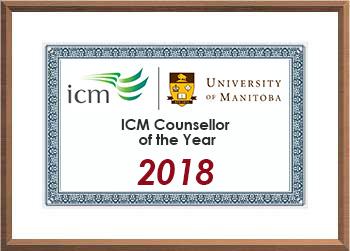ICM_TGM_Award